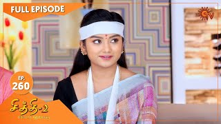 Chithi 2 - Ep 260 | 19 March 2021 | Sun TV Serial | Tamil Serial