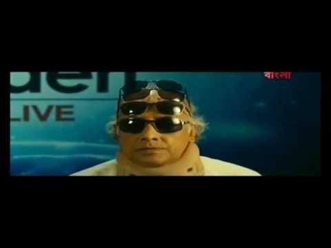 Half Serious | Kolkata New Bangla Movie