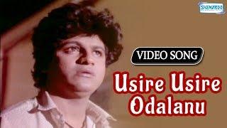 Usire Usire Odalanu - Shivaraj Kumar - Kannada Hit Songs