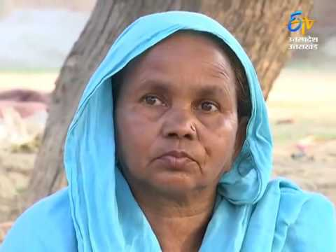 Adhure Khwab - Life of Bahraich District, Uttar Pradesh - 15 May 2016 - ETV UP Uttarakhand
