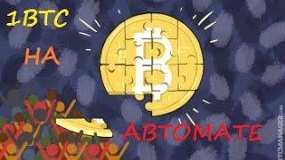 PRIMEDICE Kasino.как заработать биткоины Регистрация,обучение.стратегия.Заработать Bitcoin