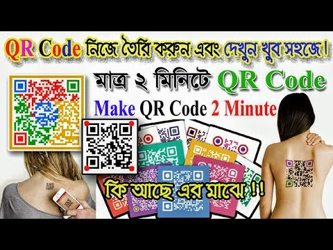 Qr Codes Outta Nowhere, Wwe Supercards Qr Codes Scanner & Barcode Scanner QR Code Generator
