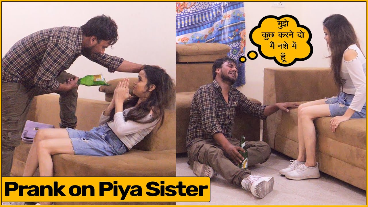 Prank With Piya Sister | Joker Ayan