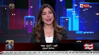 محافظ أسوان: فتح باب التقدم للحصول على التعويضات لأهالي النوبة مرة أخرى أول فبراير