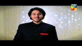 Jashn e Ramazan Best urdu Naat of Ramzan on Hum TV