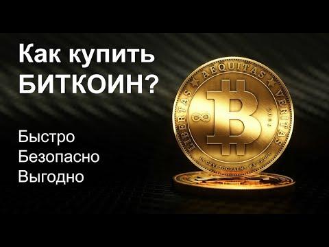 экспертов биткоин прогнозы-9