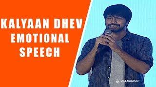 Kalyan Dev Emotional Speech @Vijetha Vijayosthavam    Vijetha   Kalyan Dev