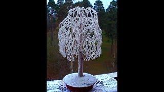 как сделать зимнее дерево из бисера своими руками