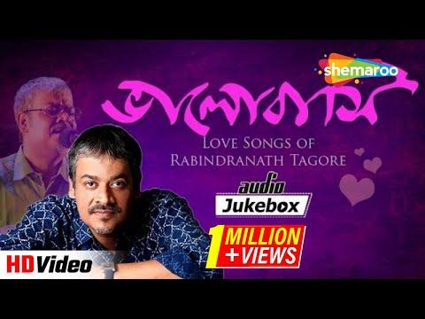 Bhalobasi | Love Songs of Rabindranath Tagore | Srikanto Acharya | Rabindra Sangeet | Bengali Songs