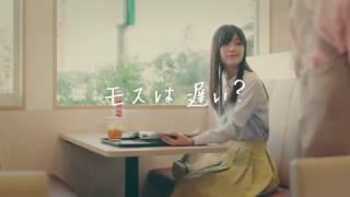 出演者:工藤美桜.