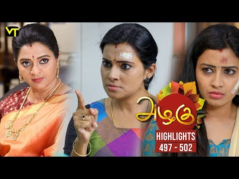 Azhagu Tamil Serial Episode 497 - 502 Highlights on Vision Time Tamil.   Azhagu is the story of a soft & kind-hearted woman's bonding with her husband & children. Do watch out for this beautiful family entertainer starring Revathy as Azhagu, Sruthi raj as Sudha, Thalaivasal Vijay, Mithra Kurian, Lokesh Baskaran & several others.  Stay tuned for more at: http://bit.ly/SubscribeVT  You can also find our shows at: http://bit.ly/YuppTVVisionTime  Cast: Revathy as Azhagu, Sruthi raj as Sudha, Thalaivasal Vijay, Mithra Kurian, Lokesh Baskaran & several others  For more updates,  Subscribe us on:  https://www.youtube.com/user/VisionTimeTamizh Like Us on:  https://www.facebook.com/visiontimeindia