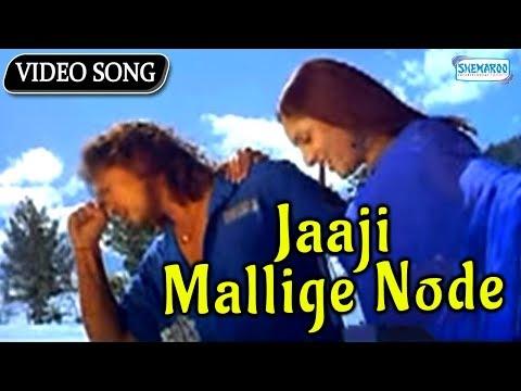 Jaaji Mallige Node - Divya Spadana - Kannada Love Songs