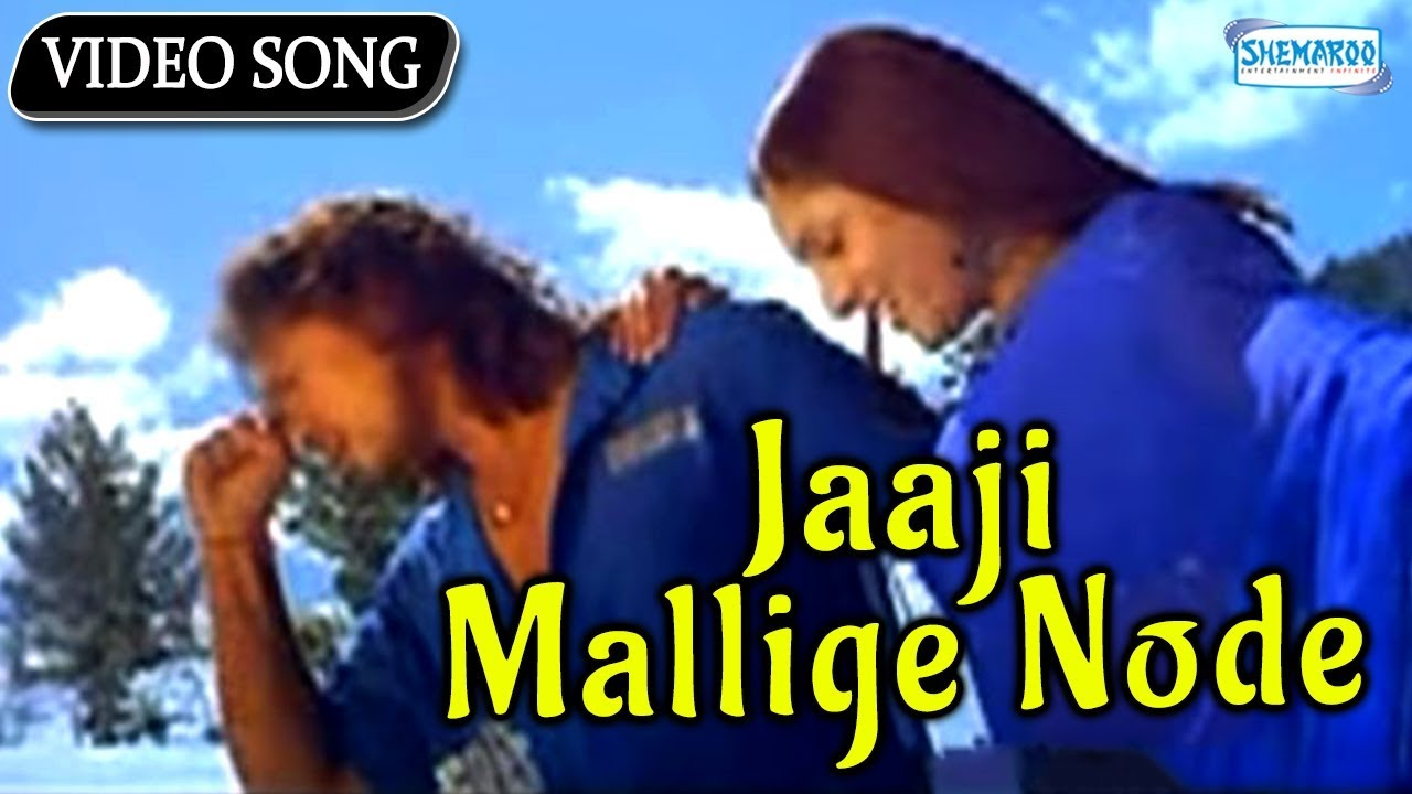 jaaji mallige node mp3 song