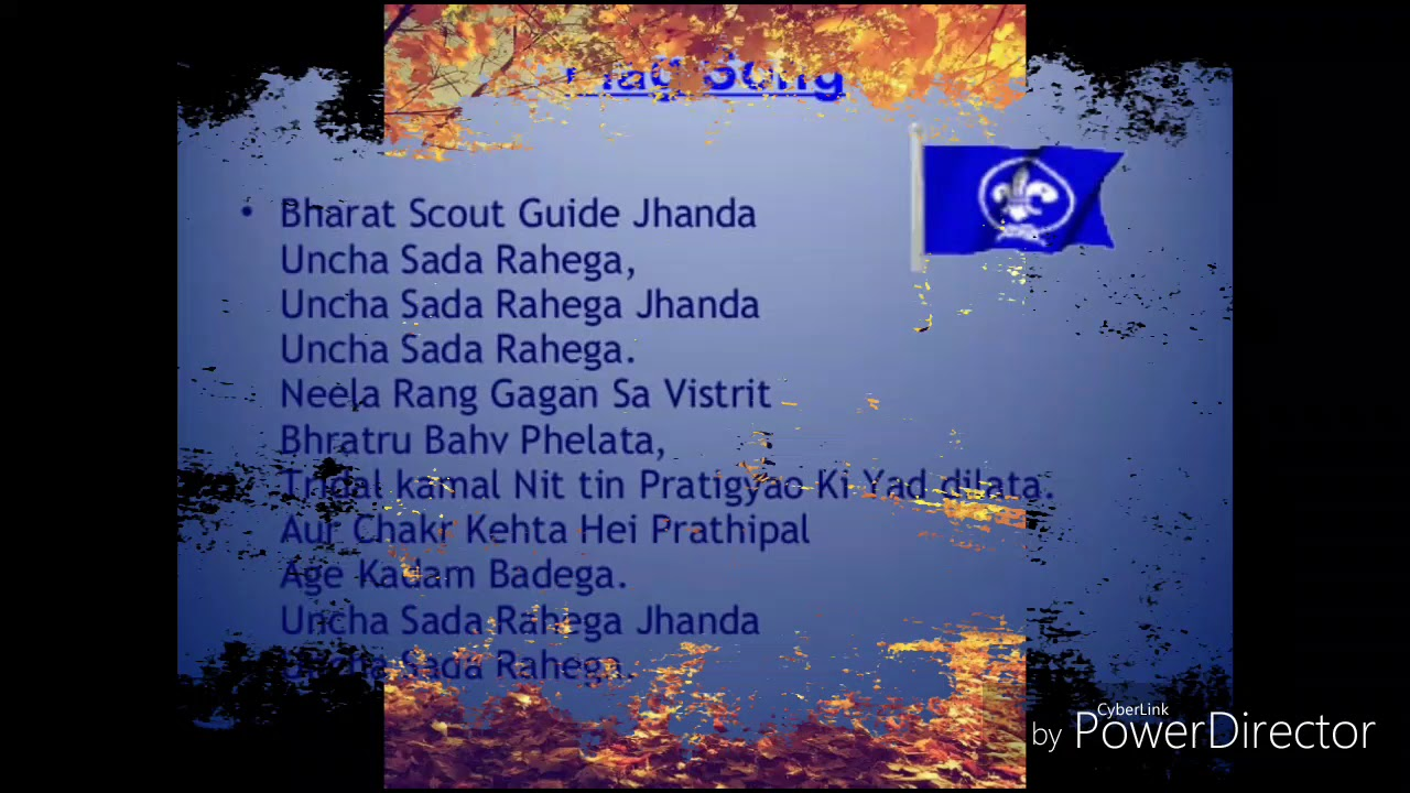 Bharat Scouts & Guide ( Flag Song & Scouts Prayer) - YouTube