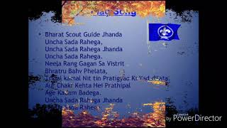 Bharat Scouts & Guide ( Flag Song & Scouts Prayer)