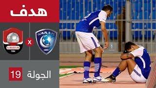 هدف الهلال الثاني ضد الرائد (جيلمين ريفاس) في الجولة 19 من الدوري السعودي للمحترفين