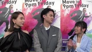 May J.さん武内駿輔さん中元みずきさんが、Mステカメラに登場~! 今夜のテーマは 『最近気づいたこと』です。 みなさんが各々答えてくれましたよ☆ 映画「アナと雪の ...