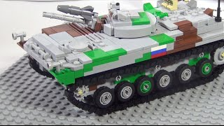 Lego Військова Академія / Lego Military Academy #4 (БМП-1/ APC-1 USSR Russia)