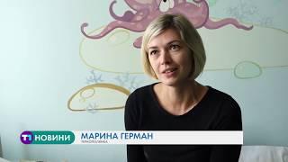 Палати дитячої лікарні волонтери у Тернополі перетворили на ''казкові кімнати''