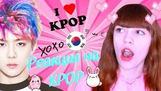 Мой первый раз в k-pop.