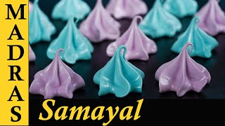 Meringue Cookies Recipe in Tamil | Meringue Kisses in Tamil
