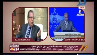 صباح دريم|الحوار الكامل د/ أشرف رضا أستاذ أمراض القلب ورئيس الجمعية المصرية لتصلب شرايين القلب