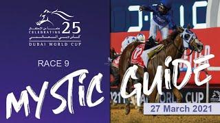 Vidéo de la course PMU DUBAI WORLD CUP