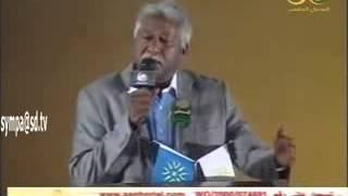الشاعر أزهري محمد علي   نورا وقصائد أخرى   YouTube
