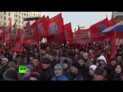 Акция движения «Антимайдан» в Москве