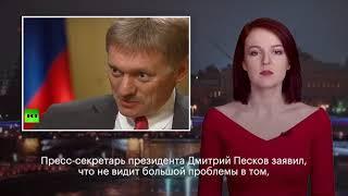 Пастухов Василий Романович отзывы о НАТО