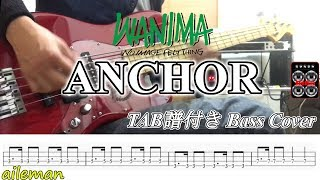 WANIMA - Everybody!! アルバムより WANIMA ANCHOR お待たせしました^...