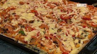Пицца на лаваше. Дело вкуса 13.04.2018