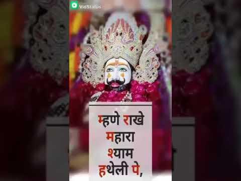 baba-ramdev-ji-new-whatsapp-status- -baba-ramdev-ji-new-video- -baba-ramdevji-status- -bhajan