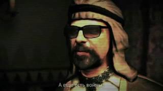 Alpha Protocol, трейлер, русские субтитры