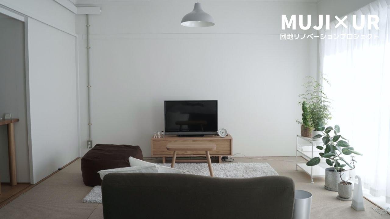真っ白な部屋を整える為の家事レシピ|無印男子の日常|団地暮らしVlog