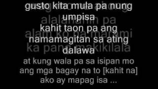 Repeat youtube video Langit Lang (JE Beats) by Curse One, Aphryl, Lux, Kejs & Vlync Breezy - LYRICS FULL VERSION