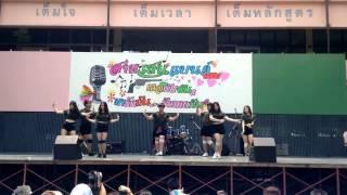 Bounce Step samsen band 2558