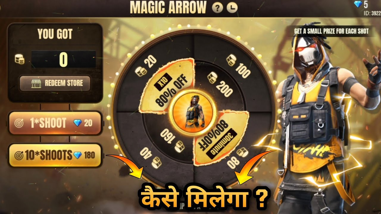 FreeFire New Magic Arrow Event 🔥 - Shoot & Win ~ Power of Booyah Bundle 80%off Shoot ~ Ful Details.