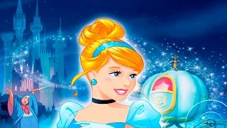 ЗОЛУШКА.Дисней.CINDERELLA.Disney аудио сказка: Аудиосказки - Сказки - Сказки на ночь