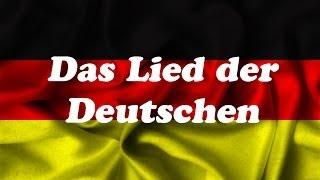 Lied der Deutschen / Гимн Германии / Anthem of Germany / Гімн Німеччини(Lied der Deutschen / Гимн Германии / Anthem of Germany / Гімн Німеччини Название/Title: