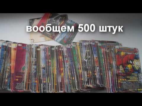 ПРОДАЖА КАРТОЧЕК ЧЕЛОВЕК-ПАУК