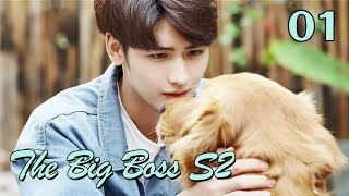 [ENG SUB] The Big Boss S2 01 (Huang Junjie, Eleanor Lee Kaixin) | The best high school love comedy