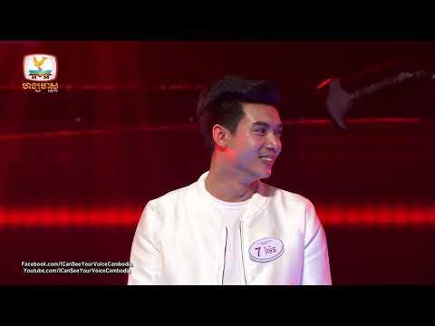 បន្លឺសំឡេងមកគេសន្លប់គ្រប់គ្នា - I Can See Your Voice Cambodia (Week 14 - 12 05 2019)