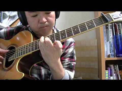 Ikimono-gakari『SAKURA』(acoustic guitar solo)(cover)