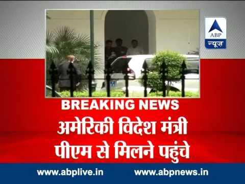 US Secretary of State John Kerry reaches to meet PM Narendra Modi
