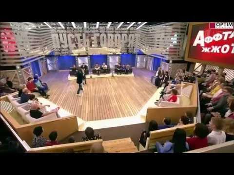 Видео: 6-летний Гордей Колесов в спецпроекте передачи Пусть Говорят