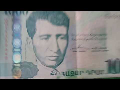 1000 Bill Of Central Bank Armenia 2011