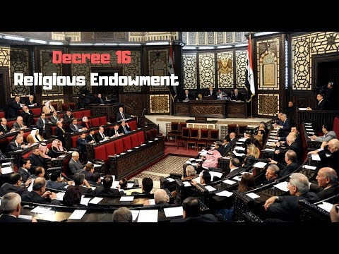 Controversial Decree 16 amended by Syria's parliament