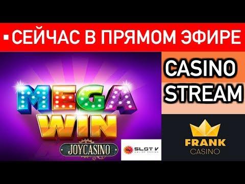 Казино игра бесплатно рулетка
