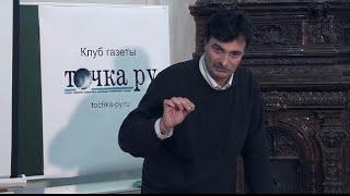 Ю. Болдырев: Путин - лишь ставленник группировки Чубайса-Березовского!